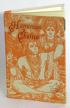Hanuman Chalisa in Hindi and English (book))