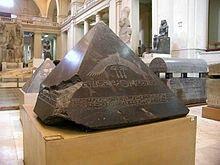 Pyramidion or Capstone of Amenemhat III's pyramid.