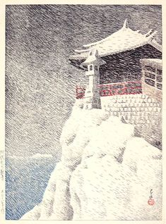 Kawase Hasui, another great early 20th-c printmaker
