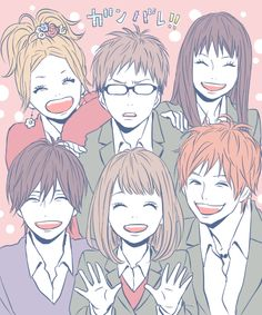 This anime is a pearl Manga Anime, Manga Art, Anime Art, Noragami, Disney Pixar, Takano Ichigo, Anime Friendship, Image Manga, A Silent Voice