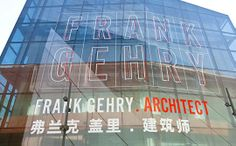 frank_gehry_03