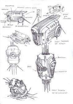 bots by TugoDoomER