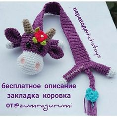 Yaşamak bir ağaç gibi tek ve hür ve bir orman gibi kardeşçesine, bu hasret bizim. Möcük kitap… Knitting ProjectsKnitting For KidsCrochet ProjectsCrochet Amigurumi Crochet Bookmark Pattern, Crochet Bookmarks, Crochet Books, Crochet Gifts, Crochet Baby, Free Crochet, Knit Crochet, Embroidery Stitches, Embroidery Patterns