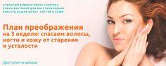e.mail.ru