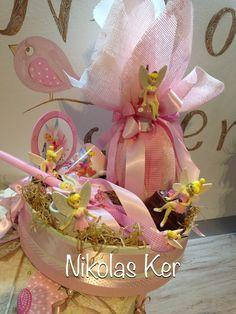 Πασχαλινό καλάθι με Tinkerbell! Περιέχει σοκολατένιο αυγό & λαμπάδα. www.nikolas-ker.gr Easter Ideas, Easter Crafts, Children, Art, Gifts, Candles, Globes, Xmas, Young Children