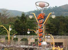 Autopia of the Future at Hong Kong Disneyland