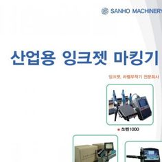 *****적용 사례. http://slidehot.com/resources/seoul-food-2013.64745/