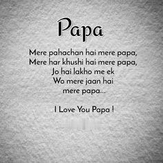 Mera bachpn me Abbu nhi thai lakin kabhi kisi ne wo kami mehsus nhi hone de? Father Daughter Love Quotes, Love Parents Quotes, Mom And Dad Quotes, Happy Father Day Quotes, Father Poems, Papa Quotes, True Quotes, Dad Qoutes, Story Quotes