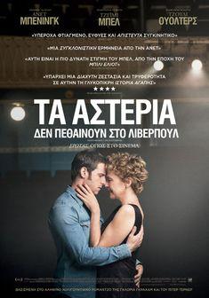 Projeto movies planejados online dating