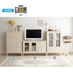 Furniture Set http://www.seikatsuzacca.com/product/PD42438/index.html