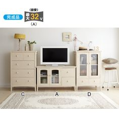 Furniture Set http://www.seikatsuzacca.com/product/PD42438/index.html