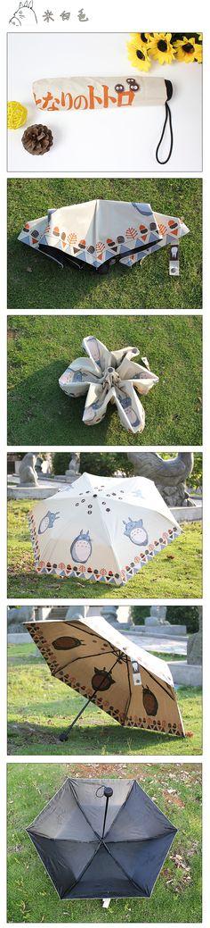 Hayao Miyazaki Totoro umbrella umbrellas super new force can Aiji Bo UV sun parasol - Taobao $11 (in mint and beige)