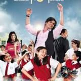 PAATHS HAALA Welcome to South-Indian Dubbed Movies Application. This application contains all kind of South-Indian Movies Along with Hindi Dubbed.It is typical for people to find their Favorite South Indian Movie in Hindi Language. Hindi Movie Song, Movie Songs, New English School, Hindi Movies Online, Buy Movies, Get Educated, Internet Movies, Bollywood Songs, Indian Movies