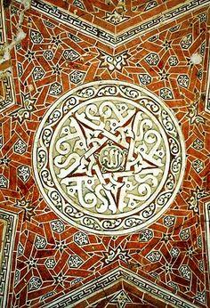 The domed ceiling of Il-khan Öljeitü's mausoleum in Soltaniyeh.