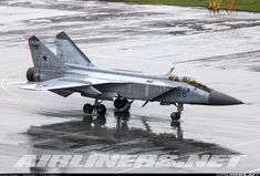 Rain was all day. - Photo taken at Novosibirsk - Tolmachevo (OVB / UNNT) in Russia in Fighter Aircraft, Fighter Jets, F35, The Fox And The Hound, Indian Army, Aviation Art, Military Aircraft, Planes, Air Force