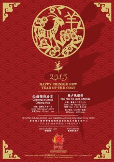 Buddhist event to usher in the Lunar New Year. Gangkar Samdup Buddhist Association located at 397 Guillemard Road Singapore 399792. Tel: 68444950