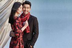 Campagne Chinese New Year Asia Liu Wen & Siwon Choi