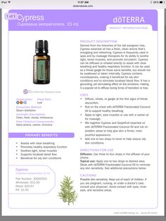 Feb's product of the month!!