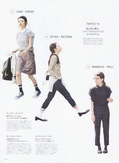 sola-nin: 森絵梨佳 for vikka, Nerd Fashion, Fashion Outfits, Fashion Design, Socks Outfit, Fashion Portfolio Layout, Clothes Pictures, Fashion Catalogue, Japanese Fashion, Retro