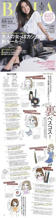 illustration by Akiko Hiramatsu Elegant, Illustration, Funny, Fashion, Dancing, Classy, Moda, Fashion Styles, Funny Parenting
