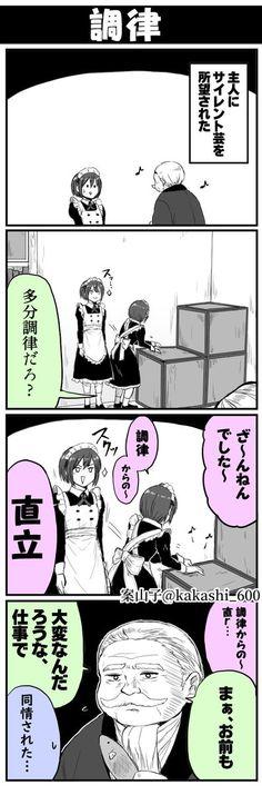 Kakashi, Manga, Comics, Memes, Twitter, Youtube, Sleeve, Meme, Manga Comics