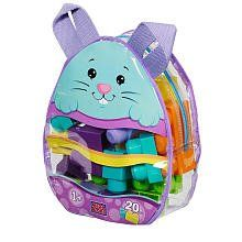 Mega Bloks 8156 Easter Spring Blue Bunny Carry Bag - 20pc Maxi Bloks by Mega Brands. $12.99