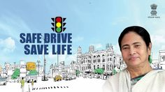 West Bengal Government to start state-wide road safety week from today   State-wide Road Safety Week to avert road accidents by creating awareness among more people will start from today. Chief Minister Mamata Banerjee held a meeting in this regard with the Director General of Police and Commissioner of Kolkata Police on Saturday.  It may be mentioned that Chief Minister Mamata Banerjee had launched a state-wide awareness campaign Safe Drive Save Life in August 2016 and it helped in reducing…