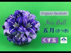 Origami ❀ Sweet Spring ❀ Kusudama - YouTube