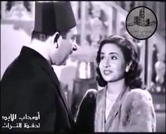 فتحية شاهين - أحمد علام  -  ولدى  1949 - اخراج  عبد الله بركات