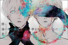 Kaneki and Haise _Tokyo Ghoul Sasaki Tokyo Ghoul, Ken Kaneki Tokyo Ghoul, Manga Boy, Manga Anime, Anime Art, Animes On, Fanart, Yandere, Les Oeuvres