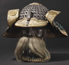 A 28-plate hoshi kabuto with mempo, late Edo period - Lot detail - Hermann Historica oHG