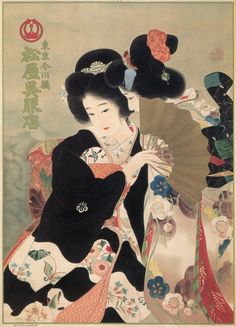 "Vintage Japanese Advertising: Matsuya Gofukuten (松屋呉服店) kimono shop, 1916 ~ Kiyokata Kubaragi (鏑木 清方, 1878-1972), a Nihonga artist and the leading master of the ""bijinga"" genre in Taishō and Showa period...........PARTAGE OF JUST LOVE JAPAN......ON FACEBOOK....."
