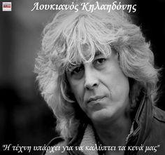 Στις 7 Φεβρουαρίου 2017 ο μουσικοσυνθέτης Λουκιανός Κηλαηδόνης έφυγε από τη ζωή σε ηλικία 74 ετών. Food For Thought, Einstein, Music, Musica, Musik, Muziek, Music Activities, Songs