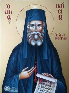 Byzantine Icons, Byzantine Art, Orthodox Christianity, Orthodox Icons, Religion, Movie Posters, Children, Saints, Young Children