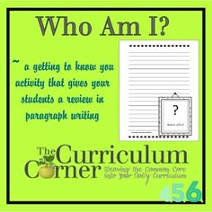 Who am I? | Getting to Know You | Back to School | Paragraph Writing | Free from The Curriculum Corner