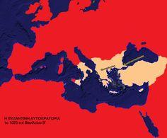 Χάρτης της βυζαντινής αυτοκρατορίας το 1025 μ.Χ