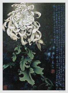 Zou Zhuanan 邹传安 (1940~)    549071_396548603776323_1339852241_n.jpg (699×960)