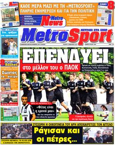 Αθλητικό Πρωτοσέλιδο 16-1-2013 Metrosport