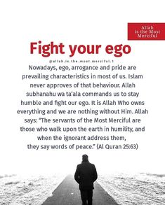 Islam Quotes About Life, Dad Love Quotes, Peaceful Words, Say Word, Alhamdulillah, Hadith, Beautiful Islamic Quotes, Life Changing Quotes, Inspirational Quotes Pictures