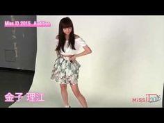 ミスiD2015 EntryNo.16 金子理江 自己紹介動画|JUNKEI