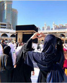 Hijab Dpz, Mekkah, Islam Women, Muslim Beauty, Love In Islam, Islamic Quotes Wallpaper, Profile Picture For Girls, Islamic Girl, Positive Images