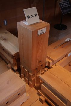 Complicated! Like this picture? Follow Joinery Japan! Joineryjapan.com
