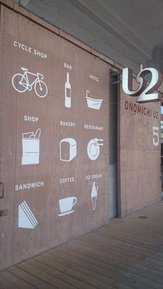Onomichi U2 UMA Design Farm - Google Search