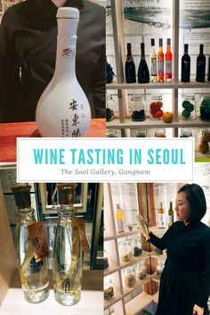 The Sool Gallery in Seoul's Gangnam district offer a complimentary wine tasting! A worthwhile place to visit on your trip to Seoul.