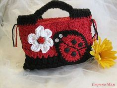 Love this lady bug purse