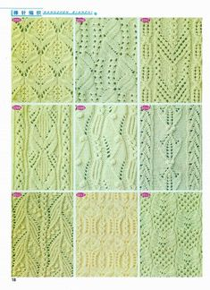 View album on Yandex. Knitting Stiches, Cable Knitting, Knitting Charts, Knitting Patterns, Crotchet Patterns, Lace Patterns, Stitch Patterns, Stitch Book, Point Lace
