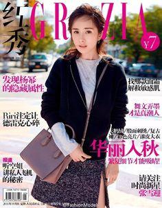 35f56e3e6c FashionModels 's Weibo_Weibo Yang Mi, Michael Kors, China, Shots, Porcelain,