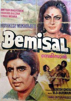 Bemisal (1982), Amitabh Bachchan, Classic, Indian, Bollywood, Hindi, Movies, Posters, Hand Painted