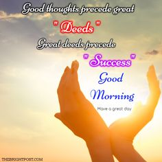 12 Best Good Morning Whatsapp Dp Images Positive Morning Quotes