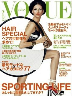 Bette Franke looking gorgeous in chanel for the July 2013 cover of Vogue Japan, shot by Giampaolo Sgura. Vogue Covers, Vogue Magazine Covers, Fashion Magazine Cover, Fashion Cover, Vogue Japan, Bette Franke, List Of Magazines, Vogue Beauty, Sporting
